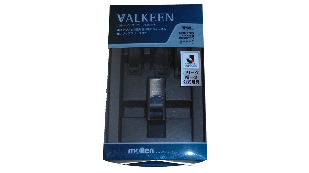 60bff01311 Gear Review  Molten Valkeen Whistle – In The Opinion Of The Referee